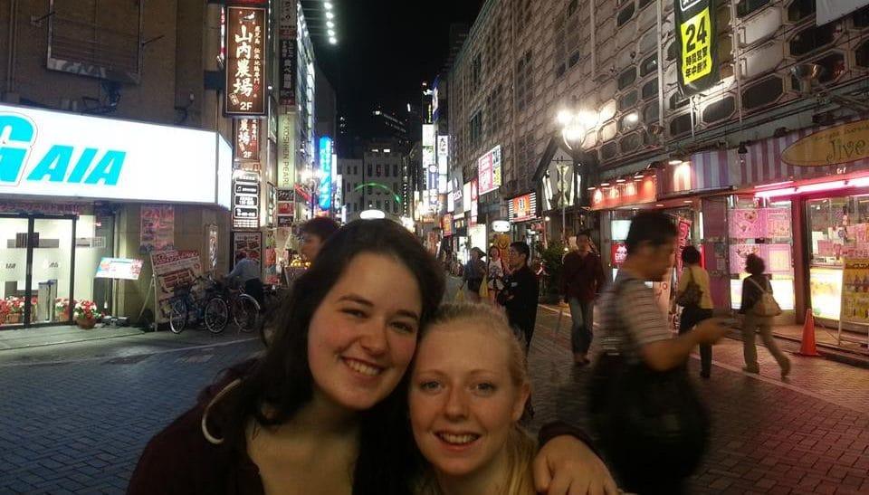 Rejse til Japan: oplev tokyo2